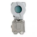 DMD 331-A-S-LX/HX Высокоточный интеллектуальный датчик перепада давления с HART-протоколом (1кПа... 25 МПа)